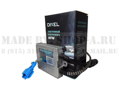 Ксенон H27 Dixel Slim NEW AC 9-16V 35w (комплект с лампами PH)