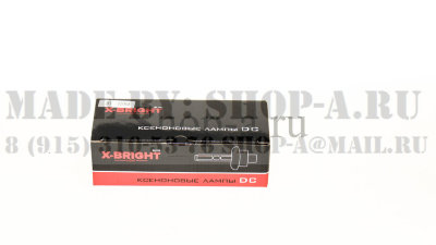 Комплект ксенона X-Bright H1 DC Slim 12V 35W
