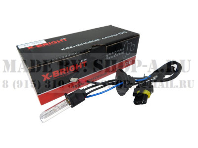 Комплект ксенона X-Bright H3 DC Slim 12V 35W